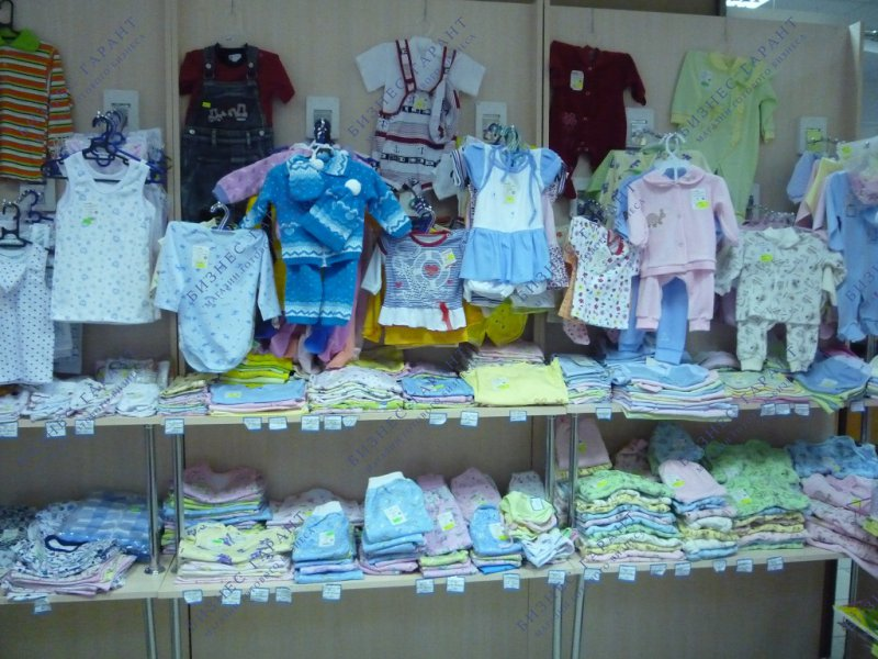 Магазин Детских Вещей